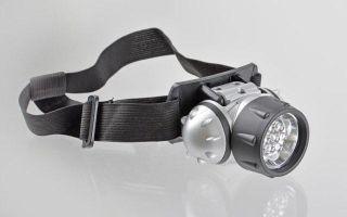 Какой фонарик на лоб лучше выбрать: светодиодный, аккумуляторный