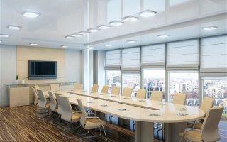Как правильно выбрать светильники для офисного освещения