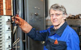 Кто может быть ответственным за электрохозяйство в организации и на предприятии