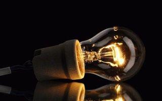 Кто первым изобрел лампу накаливания