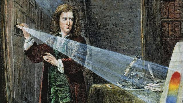 Открытие Ньютона