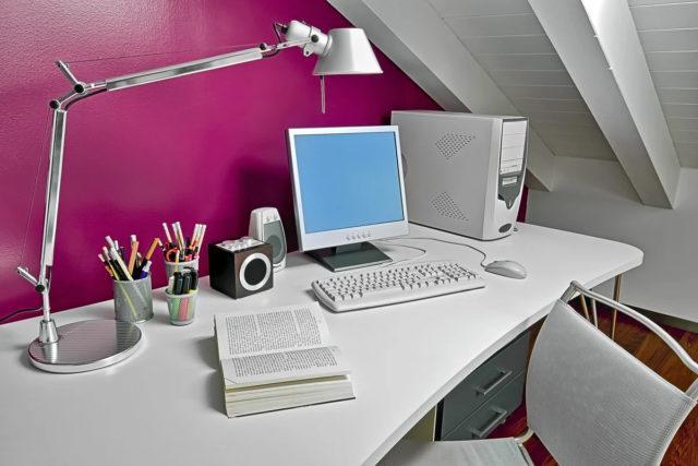 Компьютерное место