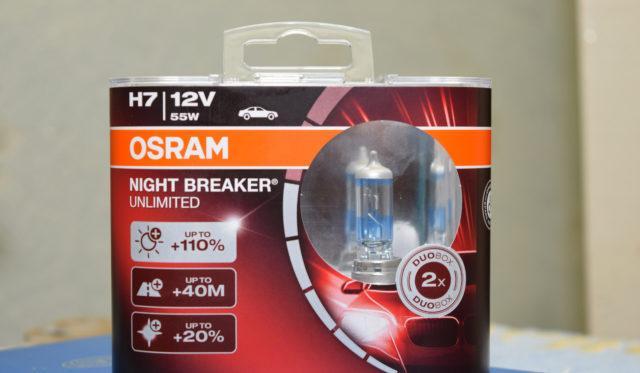 Лампа osram night breaker