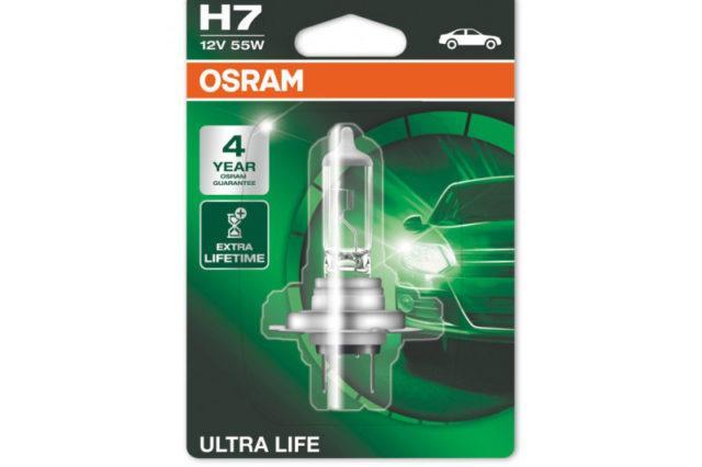Лампа osram ultra life