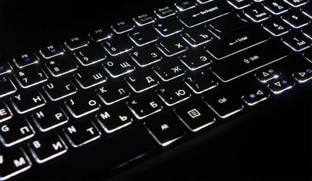 Ноутбук с подсветкой