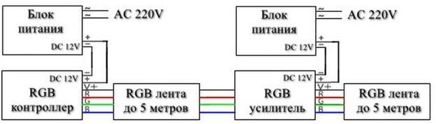 Схема с усилителем
